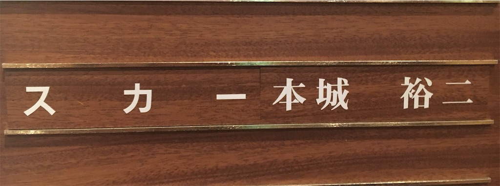 f:id:yume-sakupan:20170330102427j:image