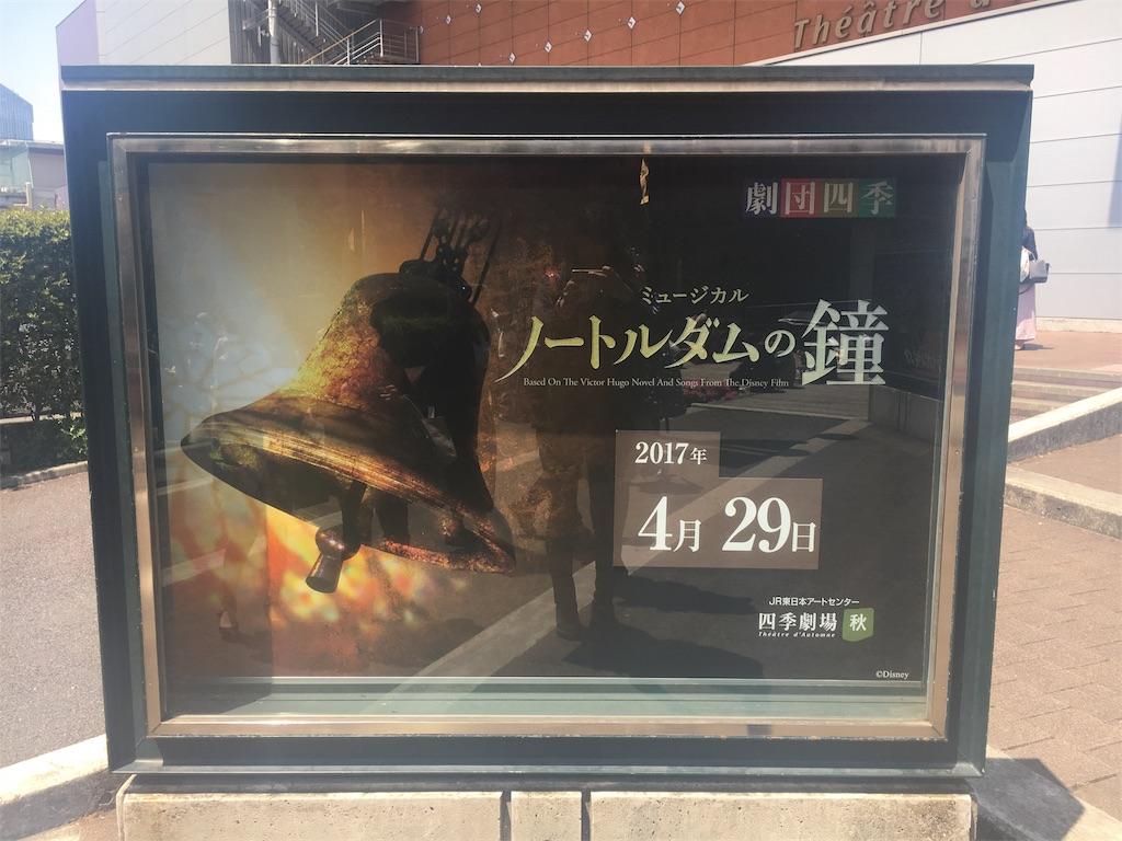 f:id:yume-sakupan:20170429163401j:image
