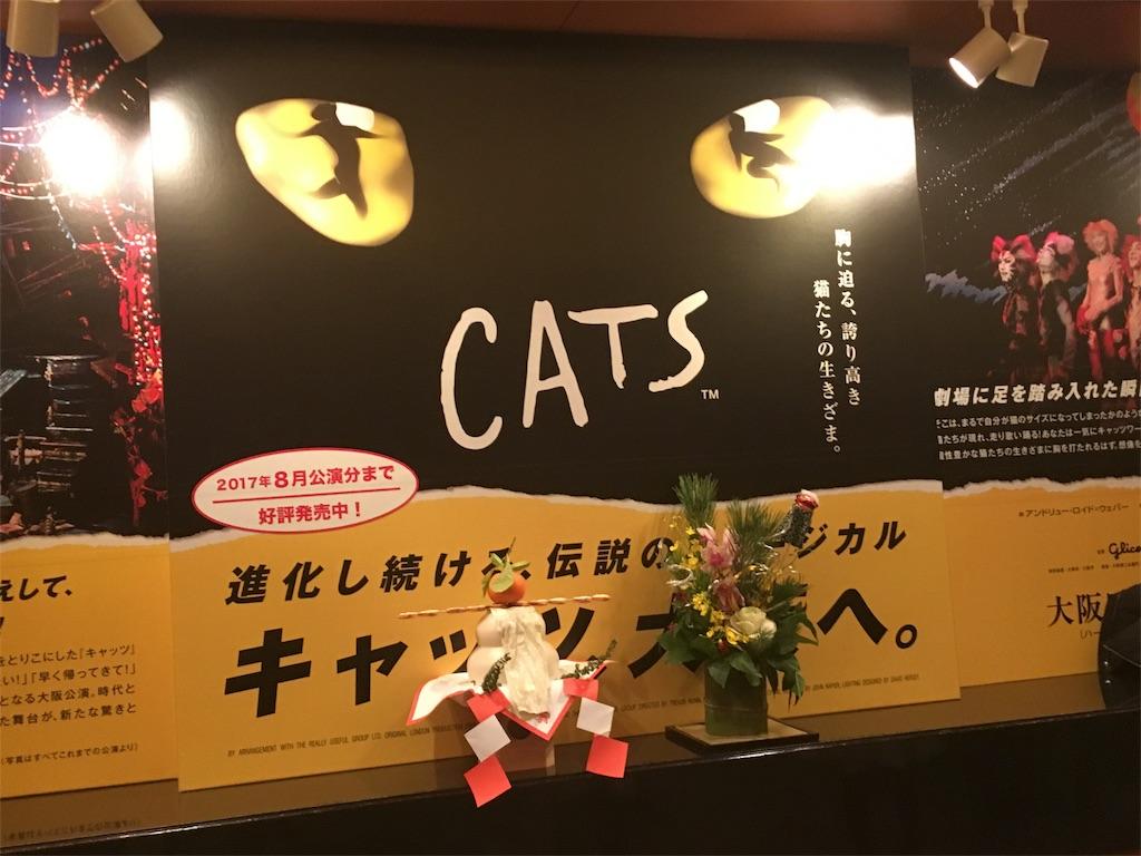 f:id:yume-sakupan:20170628214150j:image