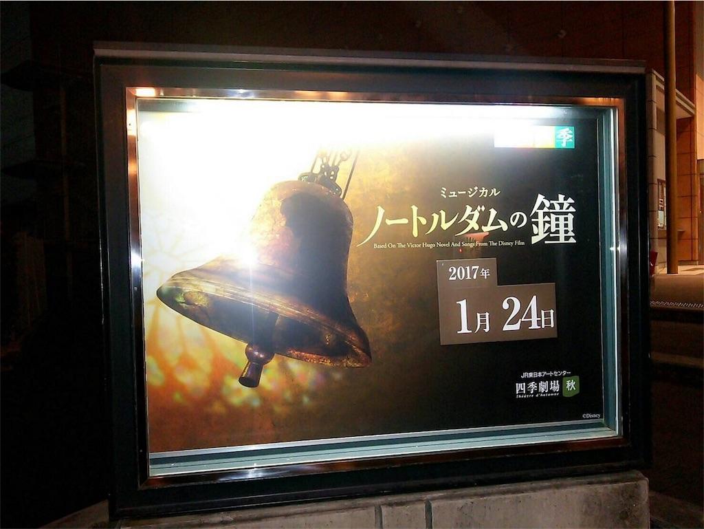 f:id:yume-sakupan:20170628214556j:image