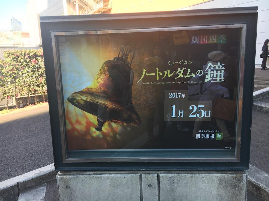 f:id:yume-sakupan:20170628214626j:image