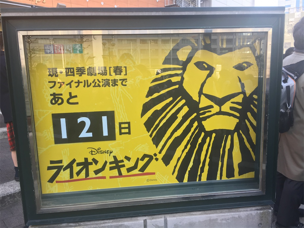 f:id:yume-sakupan:20170628214706j:image