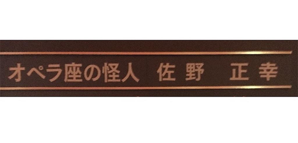 f:id:yume-sakupan:20170728170533j:image