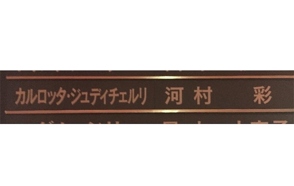 f:id:yume-sakupan:20170728174947j:image
