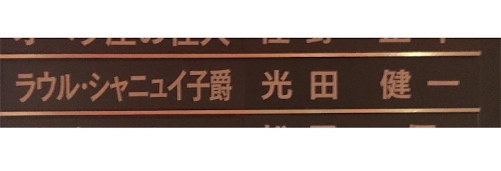f:id:yume-sakupan:20170728175422j:image
