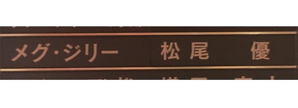 f:id:yume-sakupan:20170728214132j:image