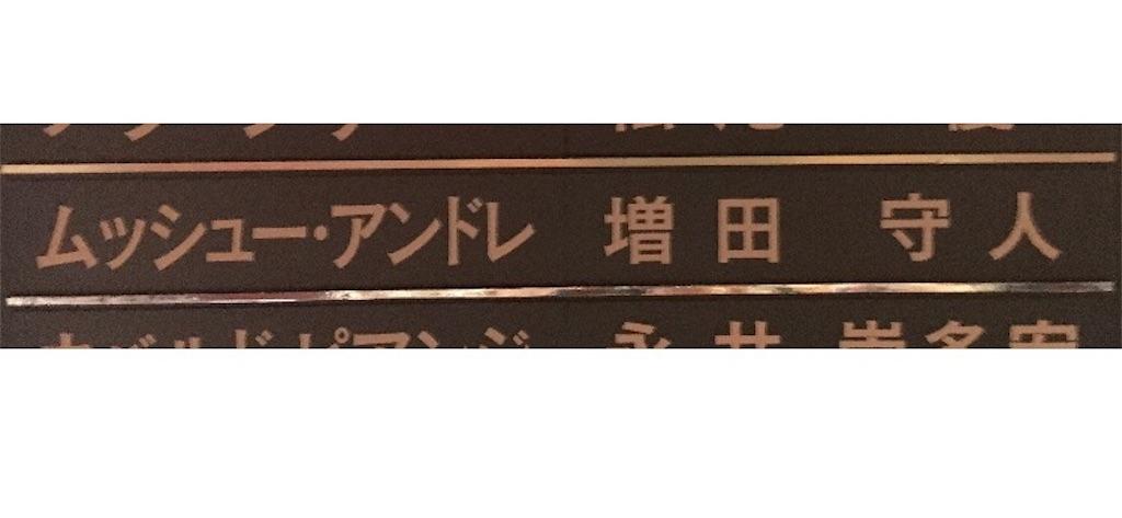 f:id:yume-sakupan:20170728214707j:image