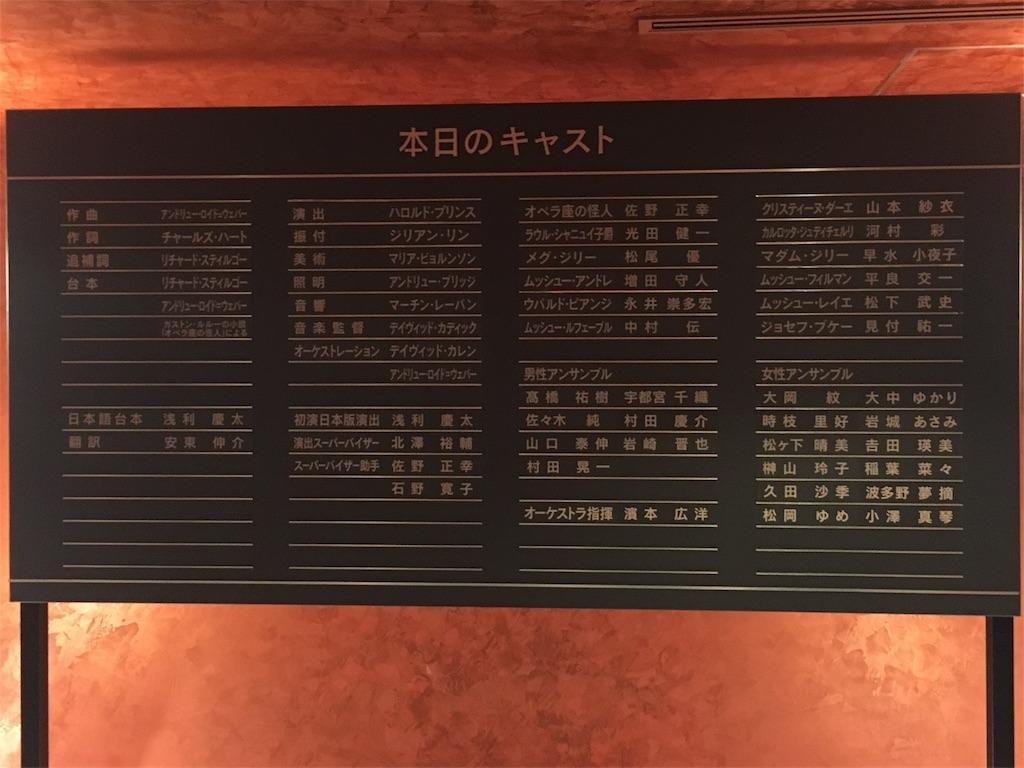 f:id:yume-sakupan:20170728215116j:image
