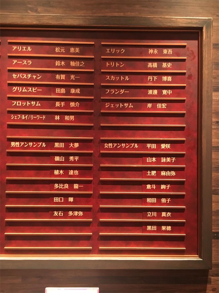 f:id:yume-sakupan:20170805160601j:image