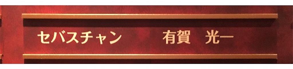f:id:yume-sakupan:20170805165055j:image