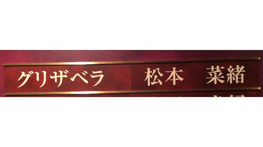 f:id:yume-sakupan:20170811224512j:image