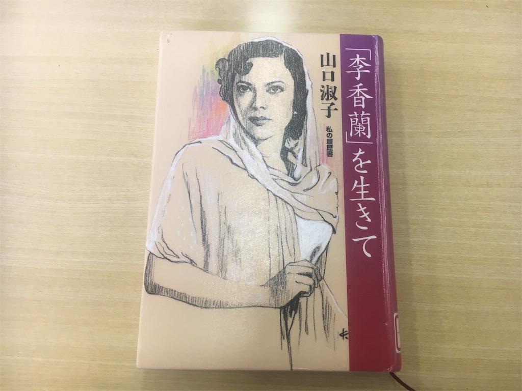 f:id:yume-sakupan:20180418221851j:image