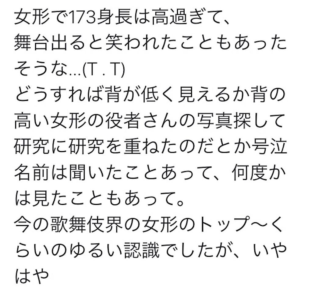 f:id:yume-sakupan:20190217171941j:image