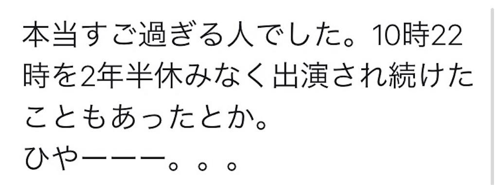 f:id:yume-sakupan:20190217171945j:image