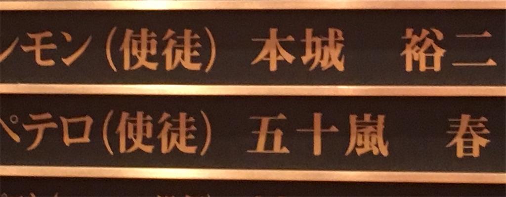f:id:yume-sakupan:20190529214038j:image