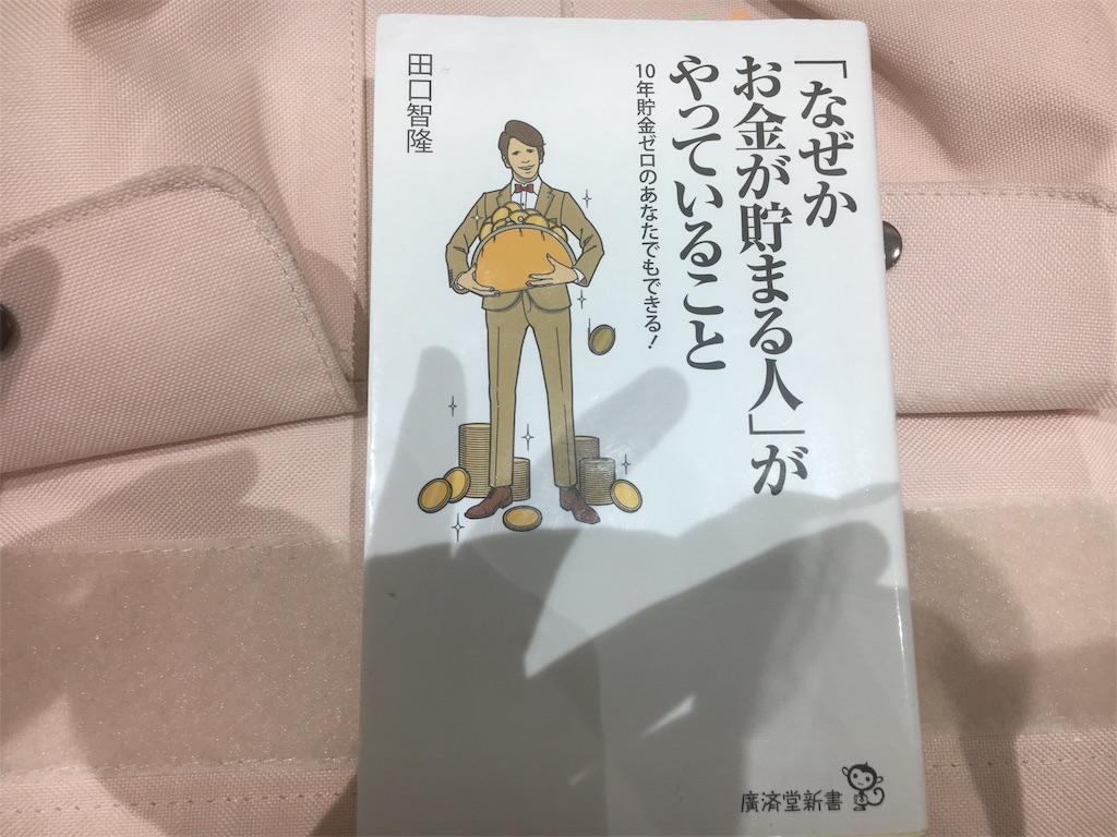 f:id:yume-sakupan:20190730084132j:image