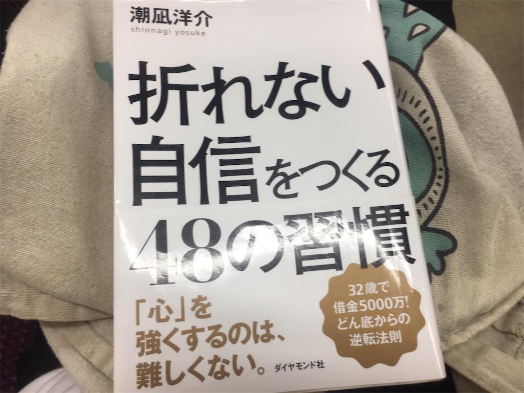 f:id:yume-sakupan:20191110185426j:image