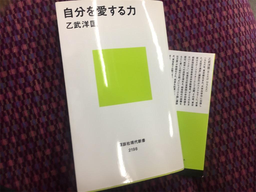 f:id:yume-sakupan:20191124230245j:image