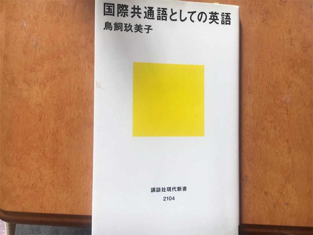 f:id:yume-sakupan:20191215114434j:image