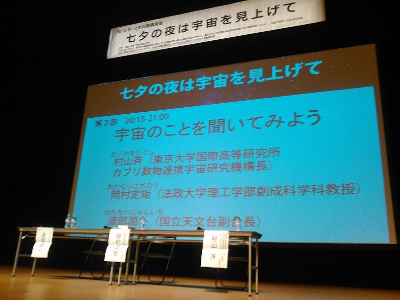 f:id:yume-somurie:20160821002931j:plain