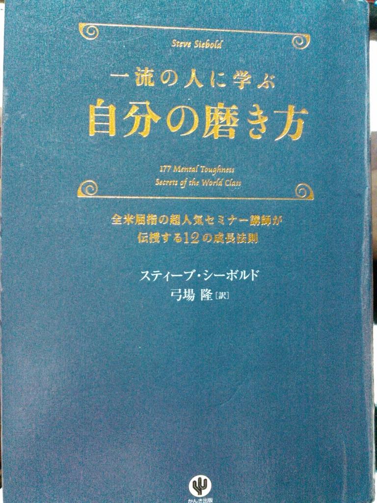 f:id:yume-somurie:20161119224724j:plain