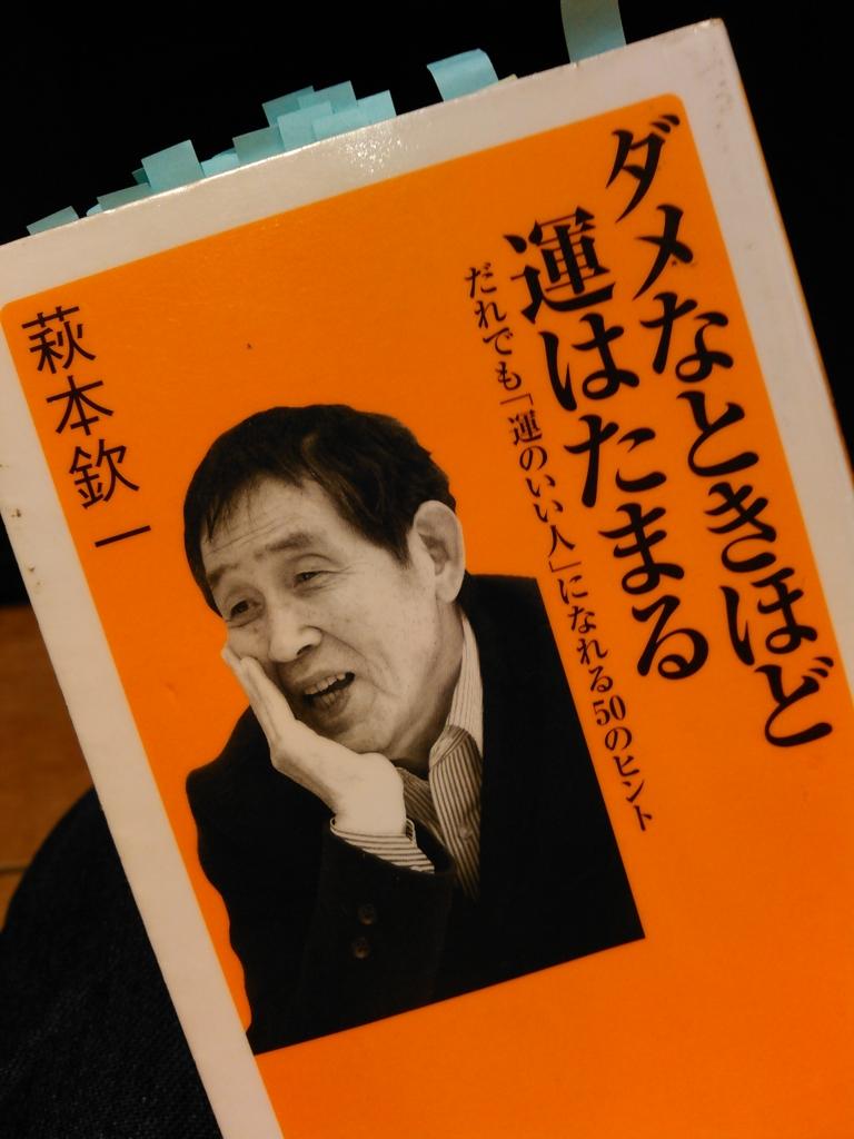 f:id:yume-somurie:20161126174919j:plain