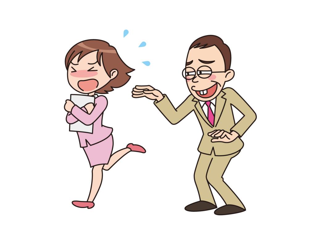 f:id:yume-somurie:20161202220636j:plain