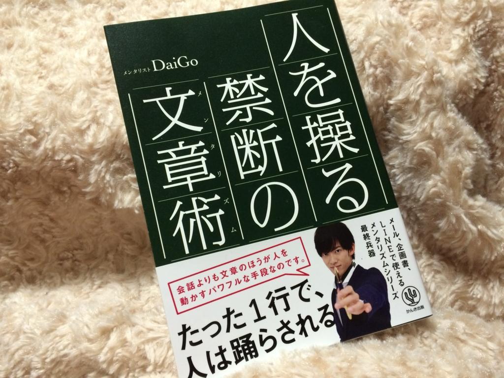 f:id:yume-somurie:20170223213839j:plain