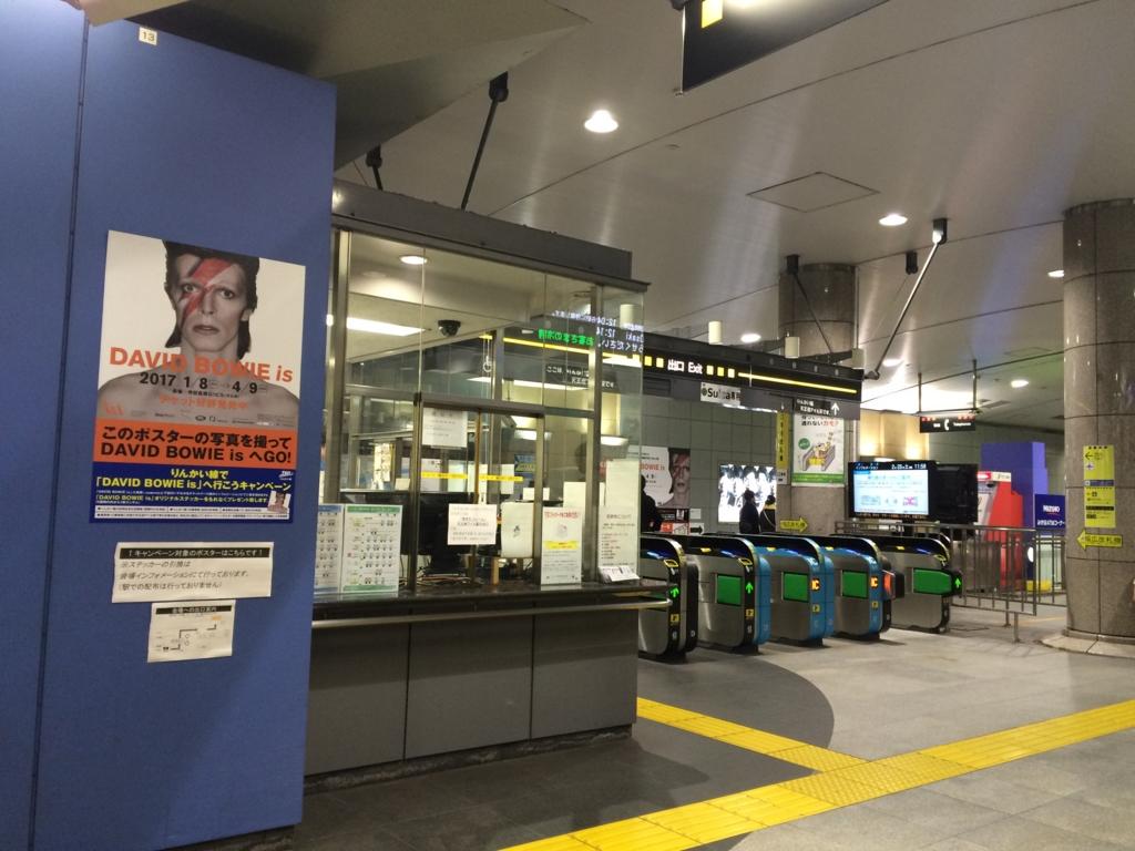 f:id:yume-somurie:20170226135223j:plain