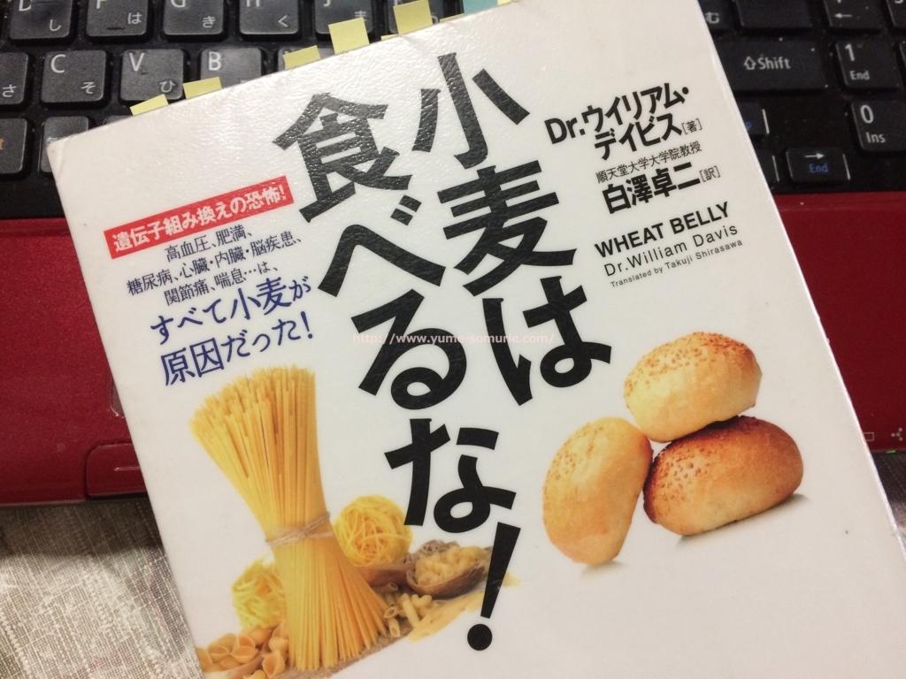f:id:yume-somurie:20170815204108j:plain