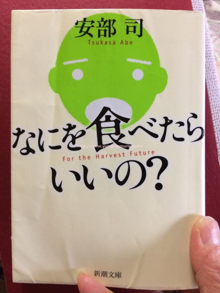 f:id:yume-somurie:20170917204354j:plain
