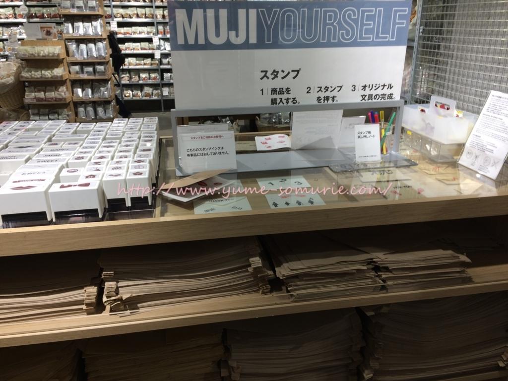 f:id:yume-somurie:20180328171107j:plain