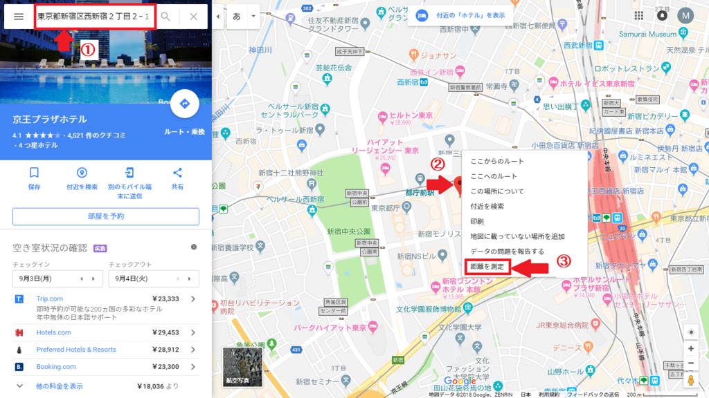 f:id:yume-somurie:20180803232547p:plain