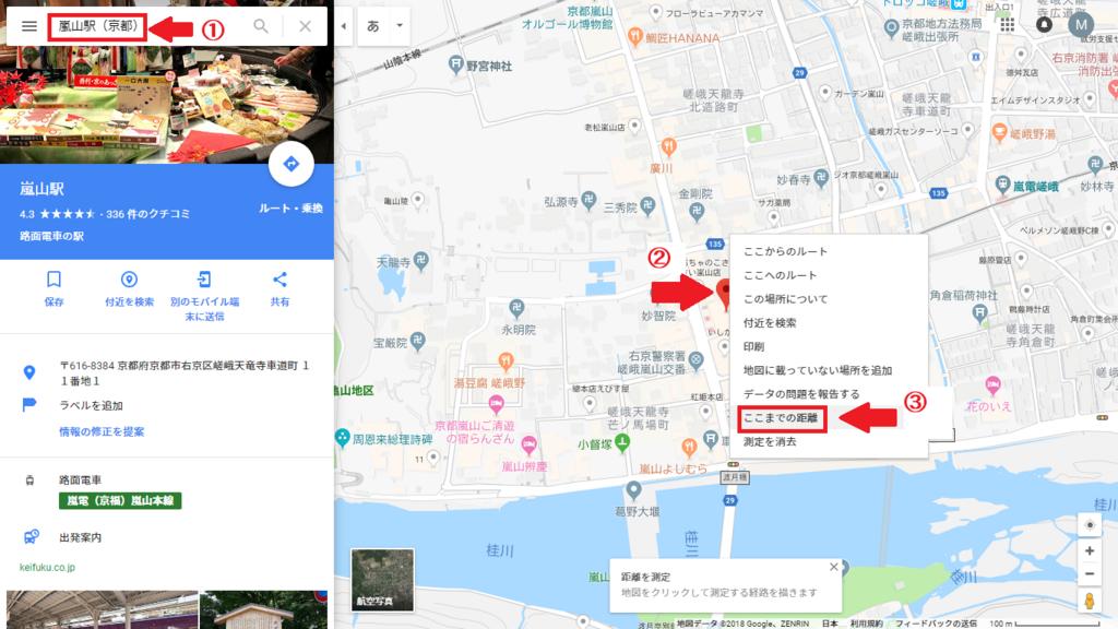 f:id:yume-somurie:20180803232616p:plain