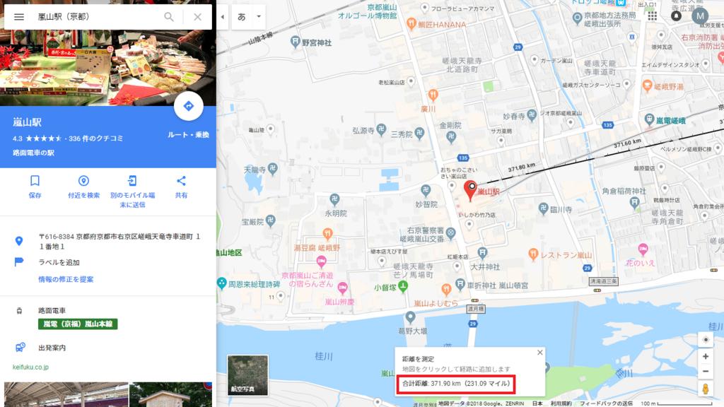 f:id:yume-somurie:20180803232642p:plain