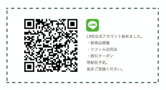 f:id:yume-techo:20200501183712p:plain