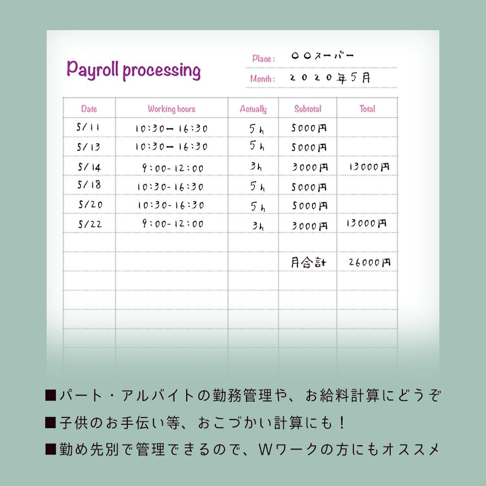 f:id:yume-techo:20200523214630p:plain
