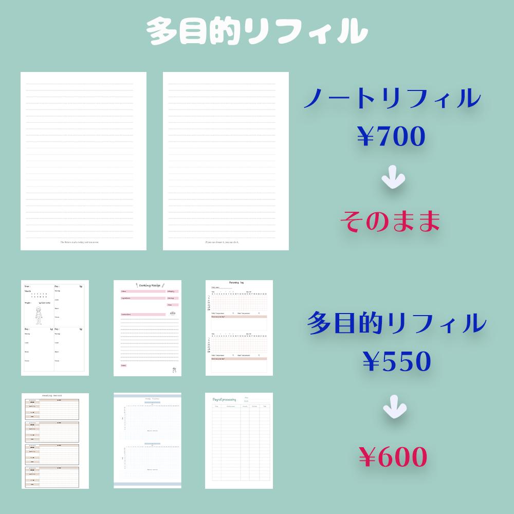 f:id:yume-techo:20200629140616p:plain