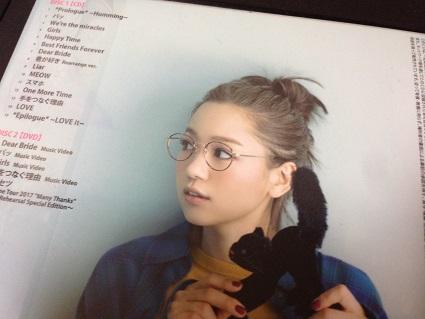 f:id:yume-yazawa-ism:20171114212801j:plain