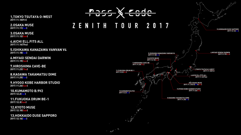 f:id:yume-yazawa-ism:20171119215206p:plain
