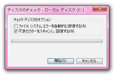 f:id:yume-yazawa-ism:20180125192722j:plain
