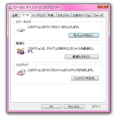 f:id:yume-yazawa-ism:20180125192914j:plain
