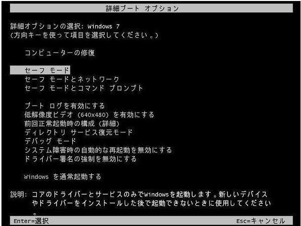 f:id:yume-yazawa-ism:20180125193246j:plain