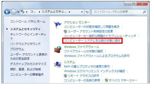 f:id:yume-yazawa-ism:20180125195350j:plain