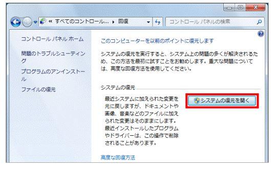 f:id:yume-yazawa-ism:20180125195912j:plain