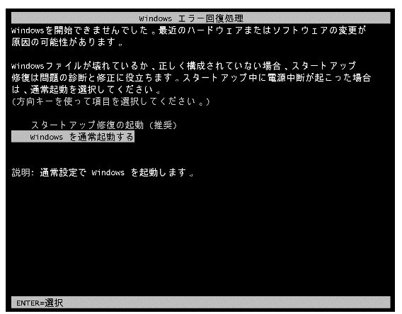 f:id:yume-yazawa-ism:20180125204030j:plain