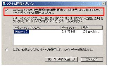 f:id:yume-yazawa-ism:20180125211837j:plain