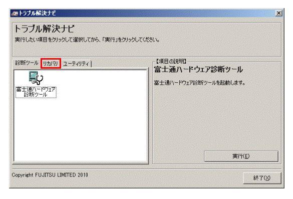 f:id:yume-yazawa-ism:20180128130001j:plain