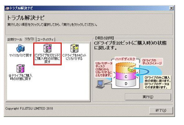 f:id:yume-yazawa-ism:20180128130122j:plain