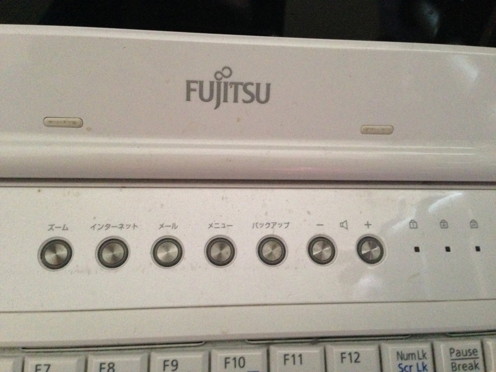 f:id:yume-yazawa-ism:20180128155017j:plain